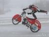 ledova-plocha-draha-2011-ruzena-08012011_038